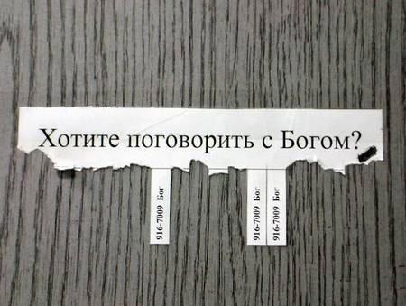 http://bacex.narod.ru/bog.jpg