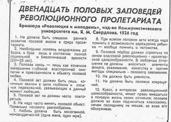 http://bacex.narod.ru/proletariat.jpg