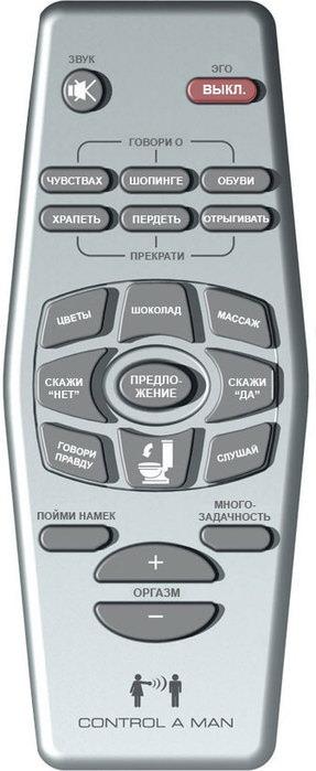 http://bacex.narod.ru/pult-m.jpg
