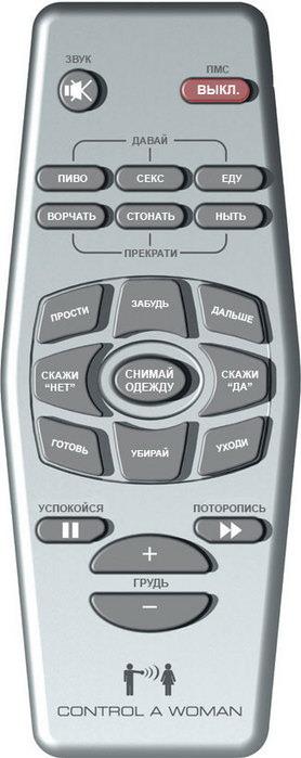 http://bacex.narod.ru/pult-zh.jpg